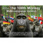 Preview: 100th Monkey Multi-Language (2 DVD Set with Gimmicks) by Chris Philpott